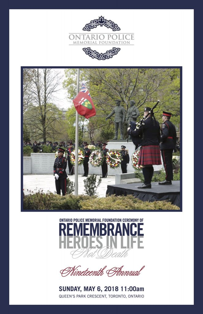 2018OPMFCeremonyOfRemembrancePoster 663x1024 Ceremony of Remembrance 2018
