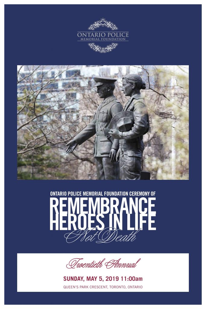 OPMFPoster2019 683x1024 2019 Ontario Police Memorial  Ceremony of Remembrance