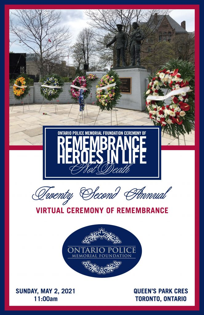 Poster 2021 Final 1 663x1024 2021 Ontario Police Memorial Virtual Ceremony of Remembrance